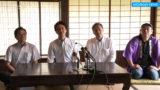 飫肥の古民家 旧小鹿倉家について記者発表