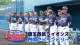 みやざきフェニックス・リーグ2019開幕
