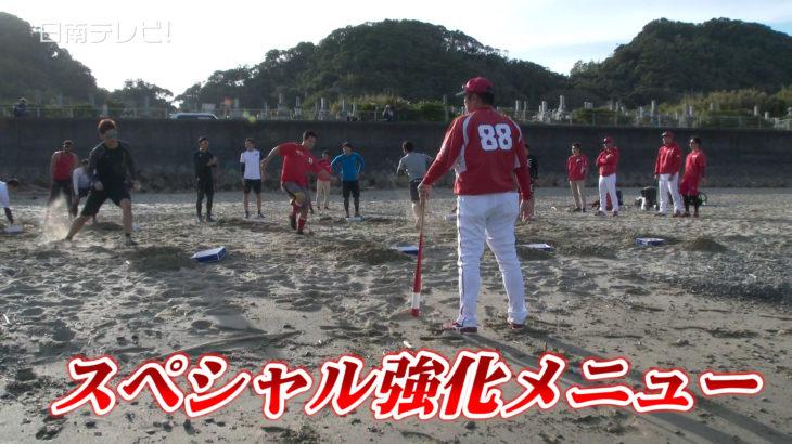 広島 日南秋季キャンプ手締め