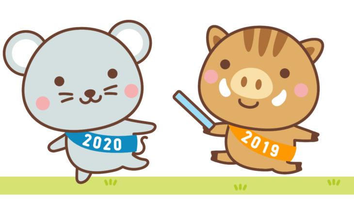 行楽地の年末年始営業時間・イベント情報(日南・串間)