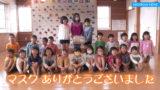 卒園生の小学生たち 手づくりマスクを幼稚園に寄付