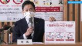 市長「給付金10万円は地元で全額使う」カタログサイト6月にオープン