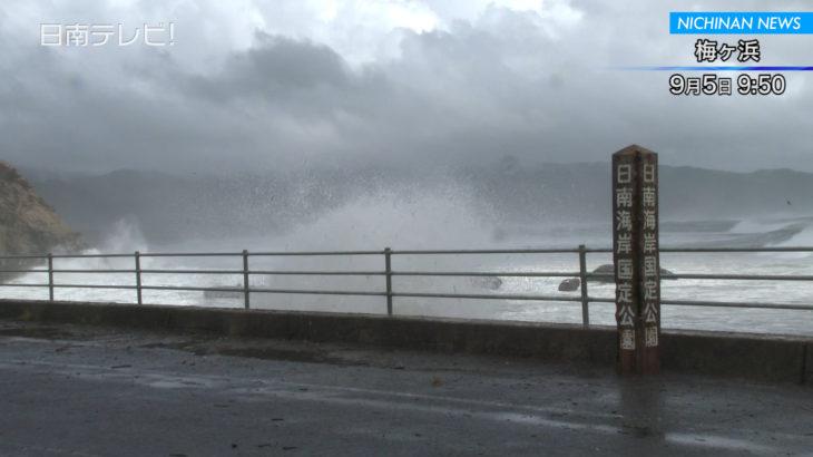 台風10号 日南市油津梅ヶ浜の波 (5日9時発表)