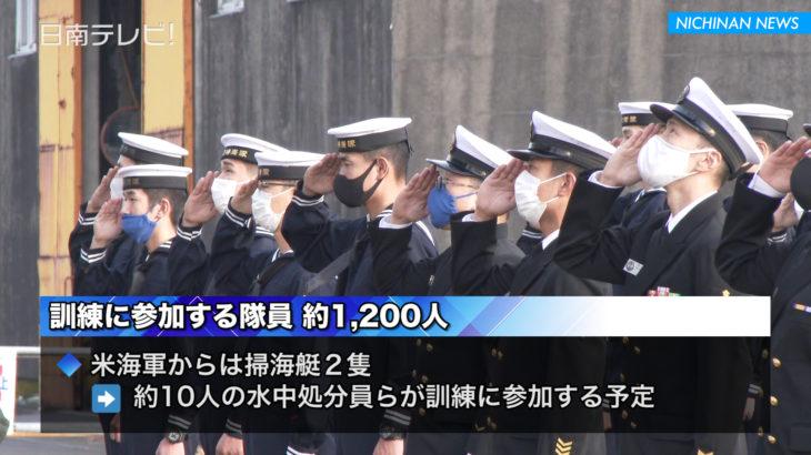 海上自衛隊の艦艇が入港