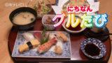 老舗寿司店の「堺鮨」油津