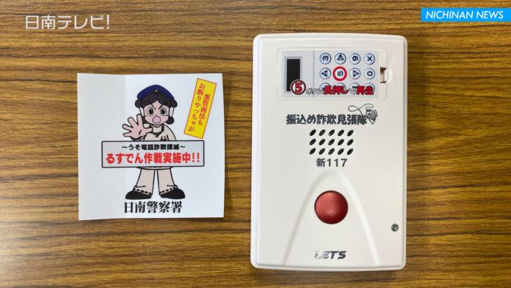 自動通話録音機