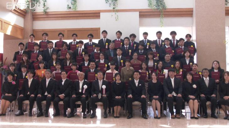 宮崎福祉医療カレッジで卒業式