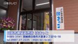 大堂津漁港に地魚直売所「はまっこ」がオープン