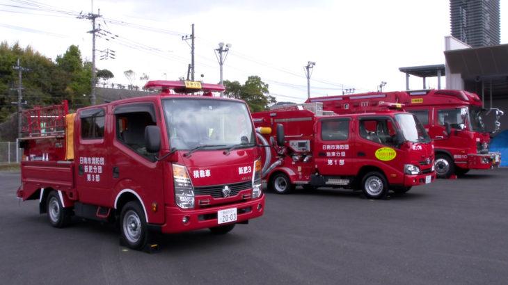消防団にAT限定の消防車両を貸与