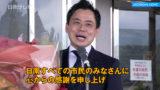 日南市長の崎田氏が退任