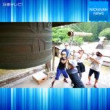 「時の記念日」小学生が城跡で鐘つき