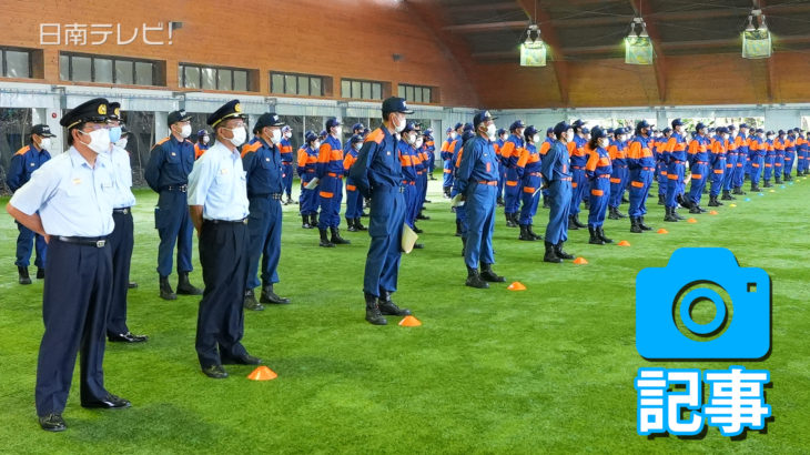 新入消防団員の辞令交付と規律訓練