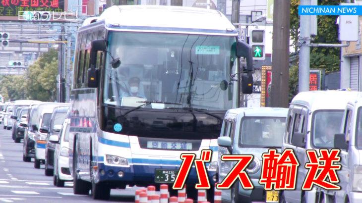 土砂崩れで復旧未定のJR日南線 バス輸送開始