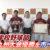 専門学校野球部 初の九州大会優勝を市へ報告