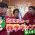 広島 春季キャンプ 新人の森下・宇草・石原が観光体験